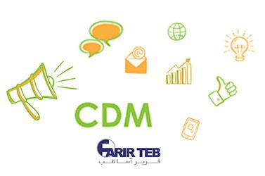Farir CDM